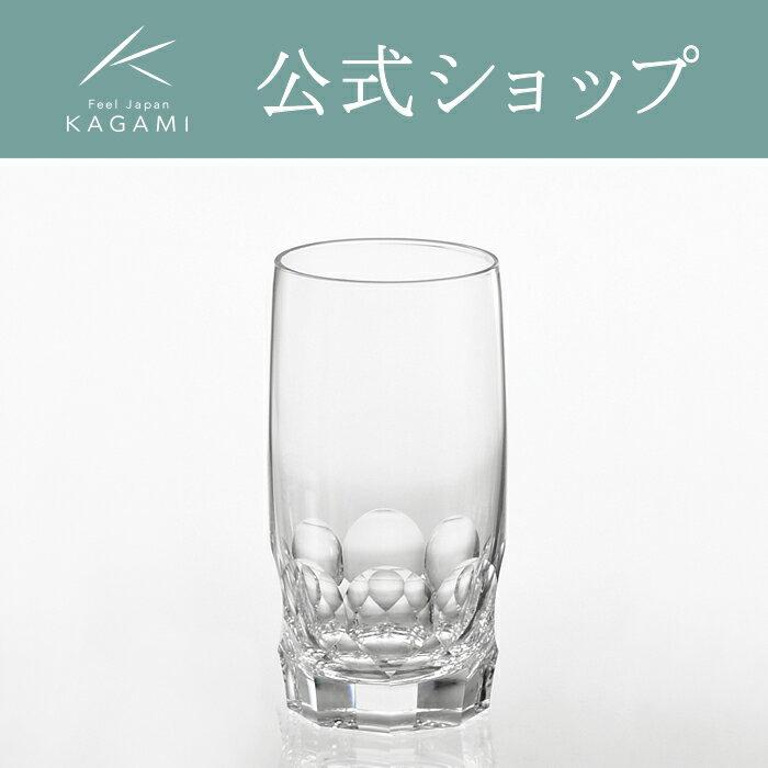 【メーカー直営店】カガミクリスタル KAGAMIタンブラー T529-F8