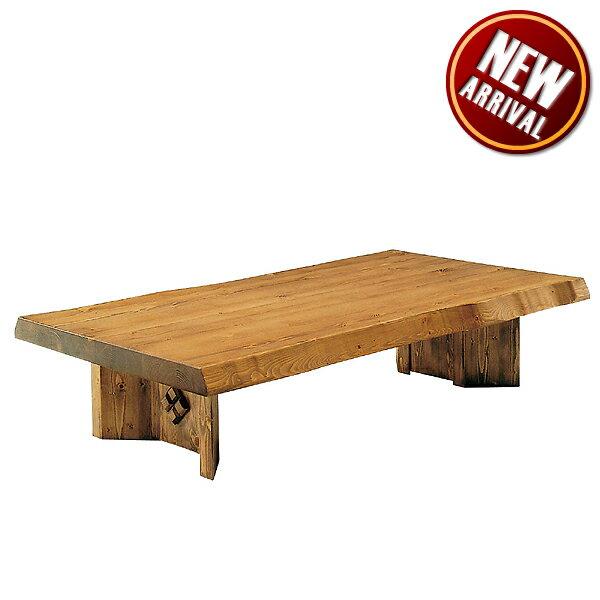 座卓 テーブル 幅150 ローテーブル リビングテーブル 和風 和室 ちゃぶ台 木製 送料無料 楽天 通販