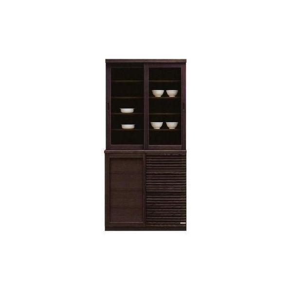 90 食器棚 キッチンボード ダイニングボード キッチン収納 キャビネット カップボード 木製 国産 完成品 ダークブラウン 北欧