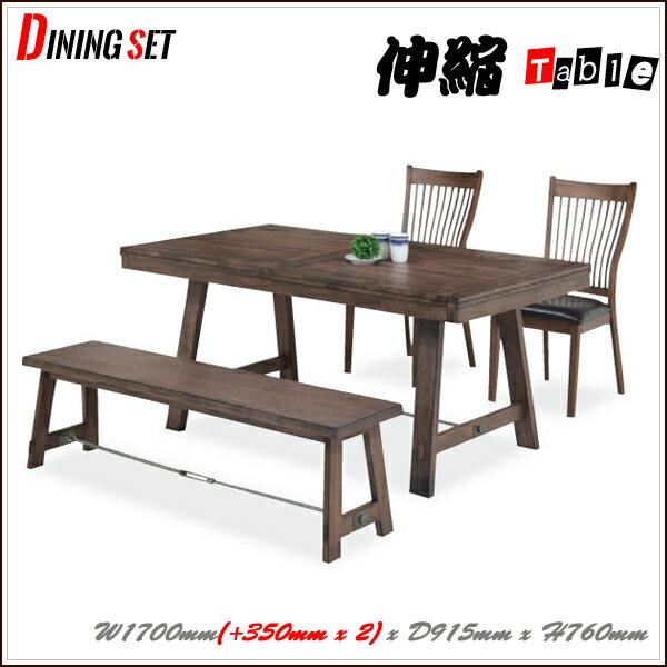 伸長式 ダイニングセット ダイニングテーブル 幅170 幅205 幅240 伸縮式 テーブルセット 4人掛け 椅子2脚 ダイニングテーブルセット ダイニング4点セット ベンチセット シンプル モダン 4人用 高級 無垢材 シンプル 食事テーブル 家族だんらん 家族テーブル 椅子とベンチ