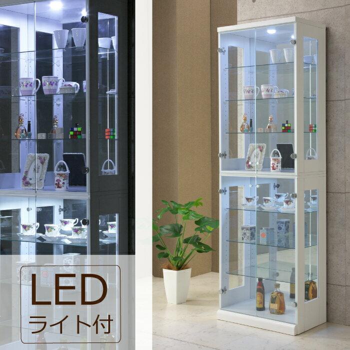 LEDダウンライト付き 幅65cm×高さ200cm コレクションボード  LEDライト付き ディスプレイラック キュリオケース 飾り棚 コレクションケース コレクションボックス コレクションラック 鏡面 ホワイト