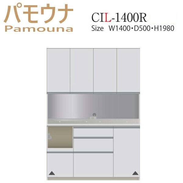 【パモウナ 食器棚】 開梱設置 CIL-1400R キッチン収納 食器棚 キッチンボード 開き扉 送料無料