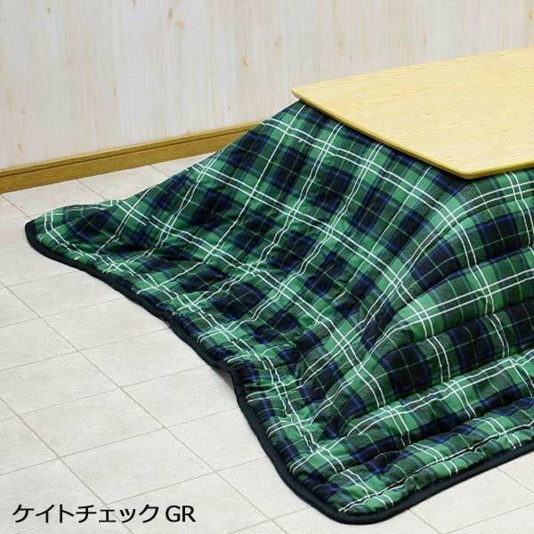 こたつ ロータイプ 省スペースコタツ 長方形こたつ 掛け布団 150cm 日本製 長方形 和モダン 05P03Dec16