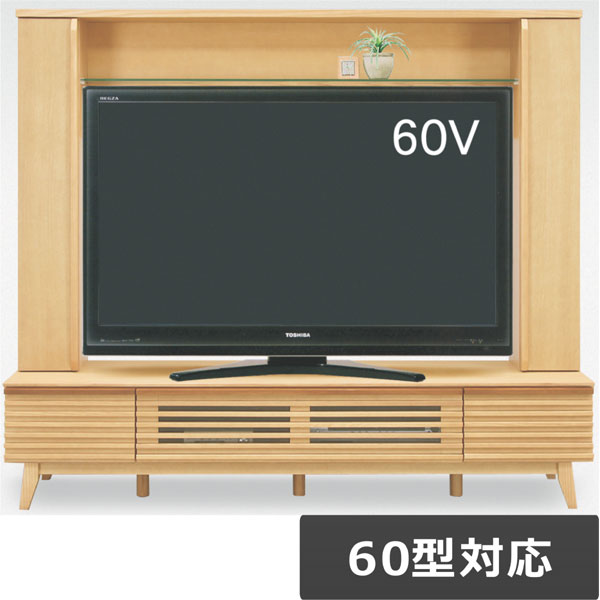 ハイタイプ テレビ台 テレビボード 幅180cm 北欧 ミッドセンチュリー お掃除ロボット対応 05P03Dec16