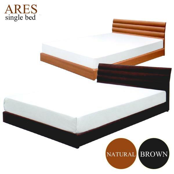 ベッド シングルベッド ベット 北欧 モダン 木製 スノコ フレームのみ 05P03Dec16