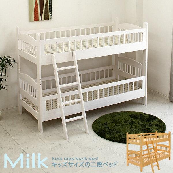 子供用 2段ベッド 二段ベット 子供部屋 選べる2色 ナチュラル ホワイト 白 木製 【送料無料】北欧 モダン 05P03Dec16