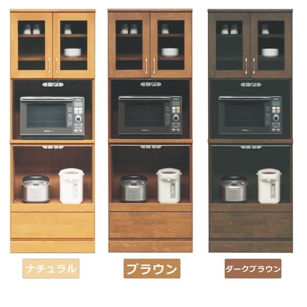 レンジ台 レンジボード 食器棚 キッチン収納 オープンボード 幅70cm ベーシック シンプル モダン 北欧 日本製 大川家具 送料無料