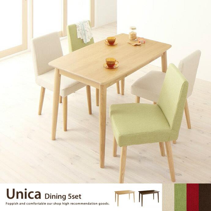 Unica Dining 5set ダイニングセット ダイニング 木製 天然木 ナチュラル 北欧 シンプル オシャレ