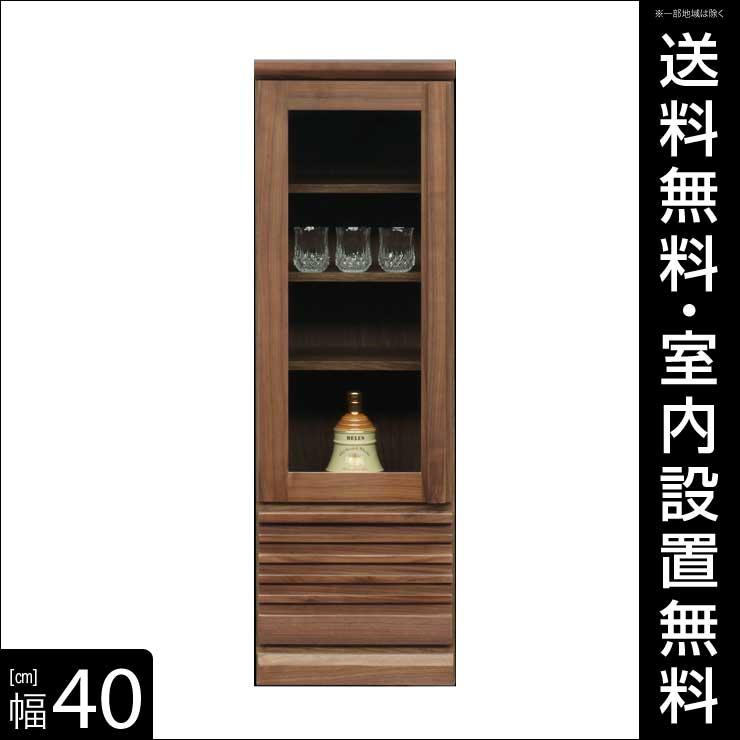 【送料無料/設置無料】 完成品 輸入品 フレア 40キャビネット ダークブラウン 電話台 FAX台 ミドルボード キャビネット