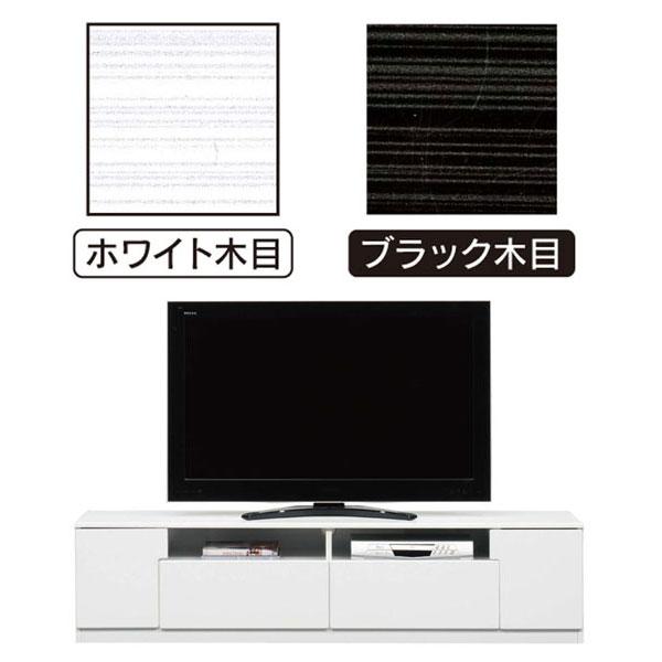 送料無料 開梱設置テレビボード ローボード 完成品180cm幅 「ソフラン」 2色対応