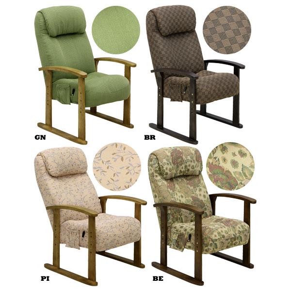 高座椅子 座イス パーソナルチェア リクライニングファブリック 布張り カラー対応4色 VT-200 送料無料
