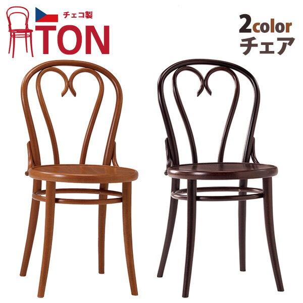 【玄関渡し】 チェコ製家具 特別な技法で作られた家具チェア 椅子 イス 「TON」 アンティーク調 「BCZ-8052-B/N」 代引不可 正規販売店
