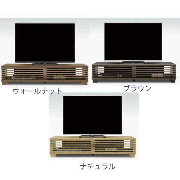 テレビボード TVボード 完成品国産 ロータイプ 引き戸150cm幅 送料無料