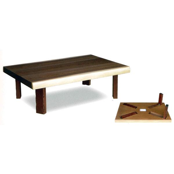 テーブル 座卓 折り脚ウォールナット材 「みなずき」150cm幅 国産 送料無料