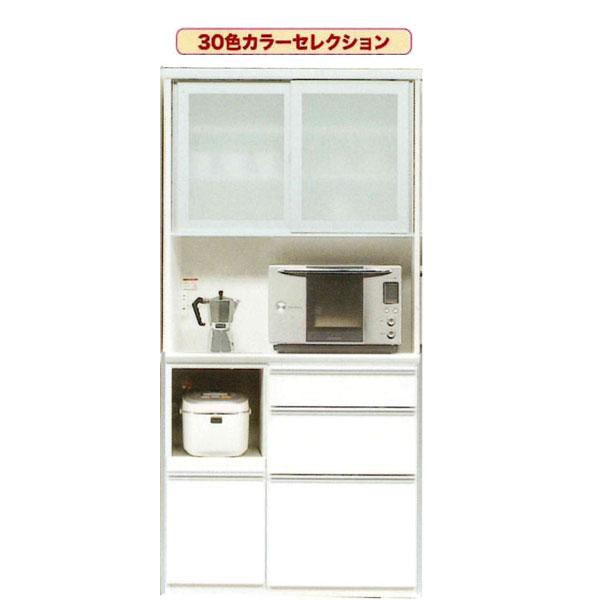 食器棚 完成品 レンジボード30色カラーセレクション 100cm幅国産 開梱設置 送料無料