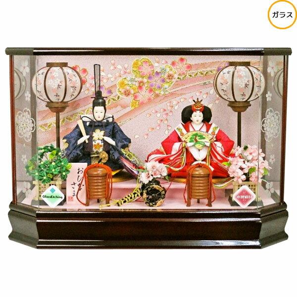 雛人形 ひな人形 衣装着人形 ガラスケース親王飾り 親王ケース飾り 17-2-37 送料無料