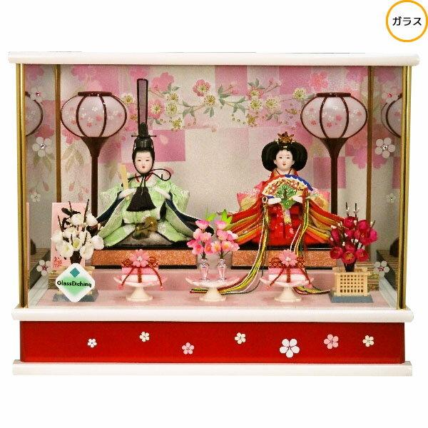 雛人形 ひな人形 衣装着人形 ガラスケース親王飾り 親王ケース飾り 17-2-59 送料無料