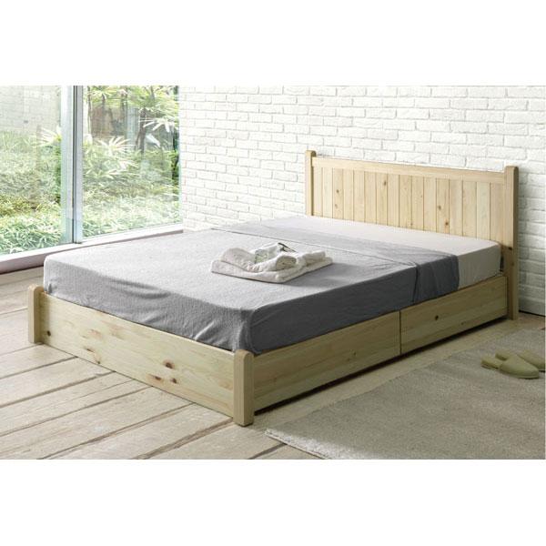 組み立てします 送料無料 開梱設置シングルベッド 引き出し付き ベッドフレームフレームのみ すのこタイプ