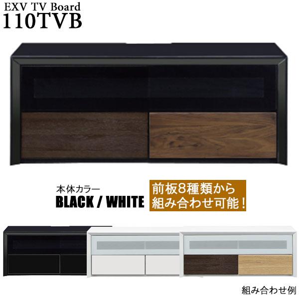 送料無料 開梱設置テレビボード TVボードテレビ台 ローボード110cm幅 本体2色 前板8色 ※前板1月19日入荷予定