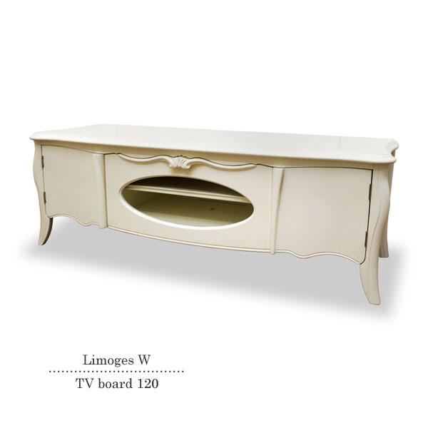 テレビボード TVボード テレビ台 120cm幅「リモージュW」 【代引不可】