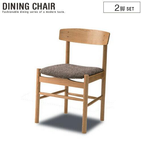【送料無料】 北欧風ダイニングチェア 50 Meer ミーア | 北欧 アンティーク 木製 単品 椅子 いす チェアー リビング 天然木 レトロ 木 シンプル かわいい オシャレ 送料無料
