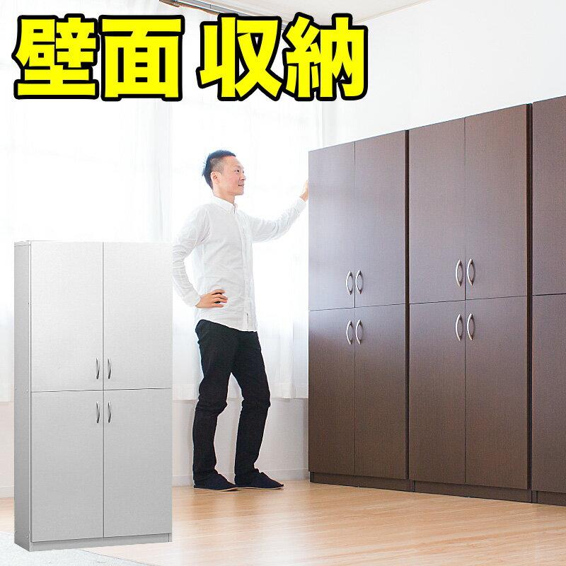 シンプル本棚9018、幅90cmシンプルシェルフ扉付きセット、子供部屋の整理や事務所の書類棚、業務用の書棚に最適。追加オプションで棚板を追加、上置き追加で地震対策の転倒防止が出来る。多機能で自由にカスタマイズ、並べて壁面収納として使える。送料無料。