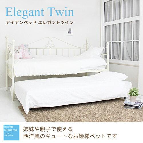まるでお姫様気分♪かわいいプリンセスベッドです。2段ベッド エレガントツイン 姉妹や親子で使える西洋風お姫様ベッド。