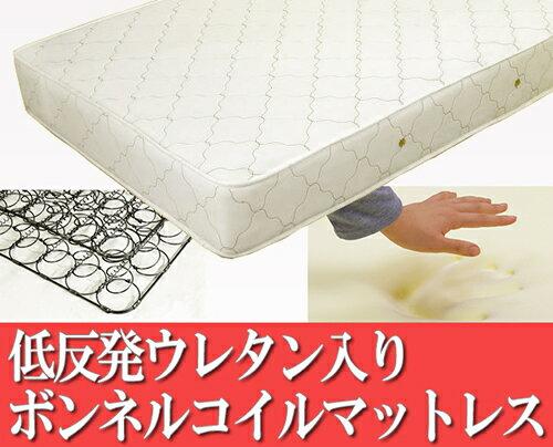 低反発ウレタン入りボンネルコイルスプリングマットレスマット付 マットレス付 ベッド BED ベット