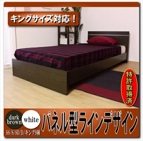 パネル型ラインデザインベッド セミシングル 二つ折りポケットコイルスプリングマットレス付マット付  BED ベット 白 ホワイト WH 焦げ茶 ダークブラウン DBR SS