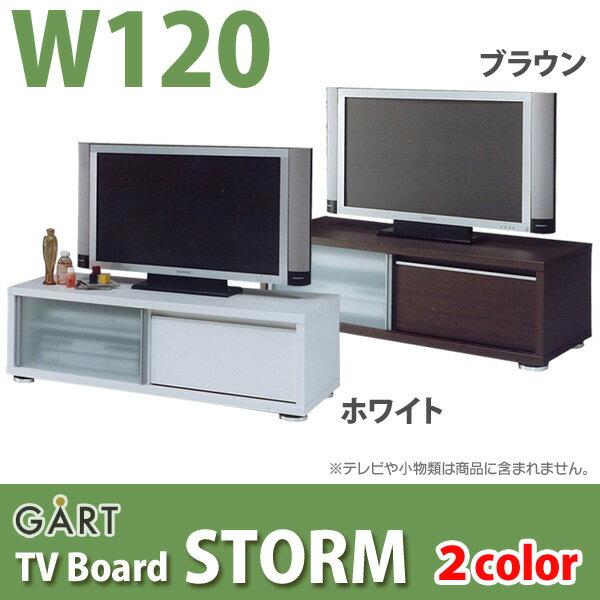 [エントリーでP3倍]【TD】STORM ストーム 120 テレビボード ホワイト/ブラウン【送料無料】【代引不可】【取寄せ品】