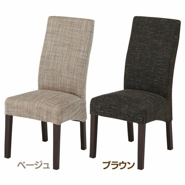 [エントリーでP3倍]【送料無料】【TD】ダイニングチェア CL-819 ベージュ ブラウン  椅子 チェア イス ダイニングチェアー 完成品 食卓椅子 新生活 北欧 リビングチェア 背もたれ  【東谷】【取寄せ品】