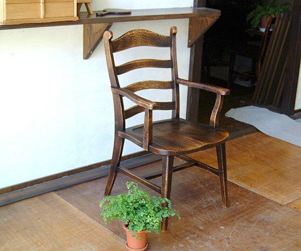 木製チェアー・椅子・一人掛け・ダイニングチェアー/ラダーバックチェアー肘付きナラ無垢材・久遠仕上げ