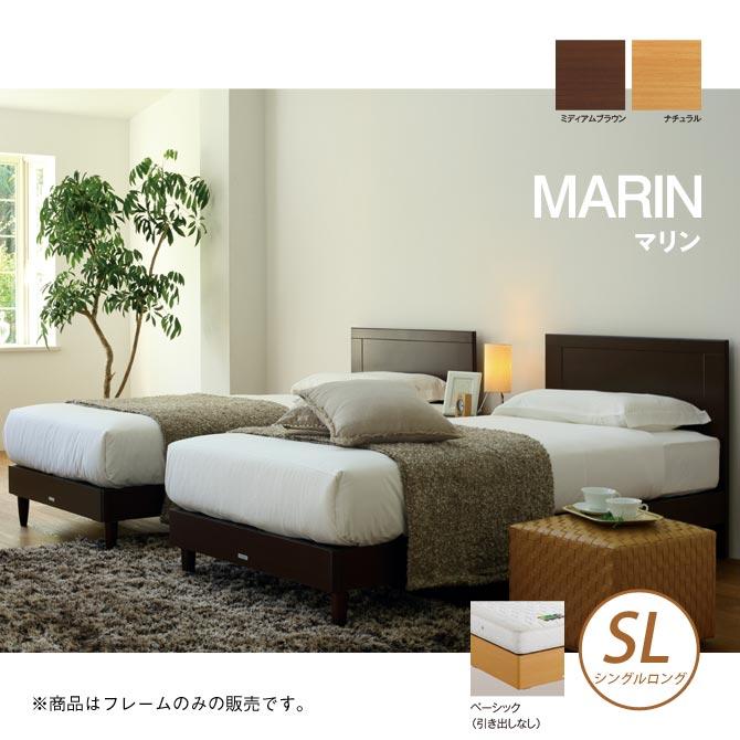 ASLEEP(アスリープ) ベッド フレームのみ マリン(ベーシック) シングルロング 木製 フラットヘッドボード アイシン精機 ベッドフレーム トヨタベッド [送料無料][代引不可][開梱設置付]