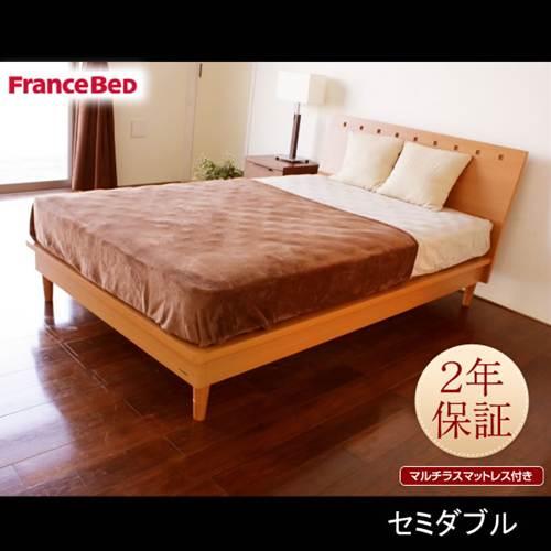 フランスベッド すのこベッド セミダブルベッド マルチラスマットレス付き NLS-606 NLS606 スノコベッド 木製 脚付き フラット すのこベット ベッドマット付 おしゃれデザイン 高さ調整可能【送料無料】 [f1109]
