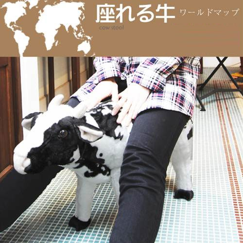 座れるウシ 腰掛ウシスツール(体荷重80KG)牛 うし ウシ ぬいぐるみ 牛 うし 牛 大きいぬいぐるみ かわいい キュート座る スツール 座れる すわる すつーる