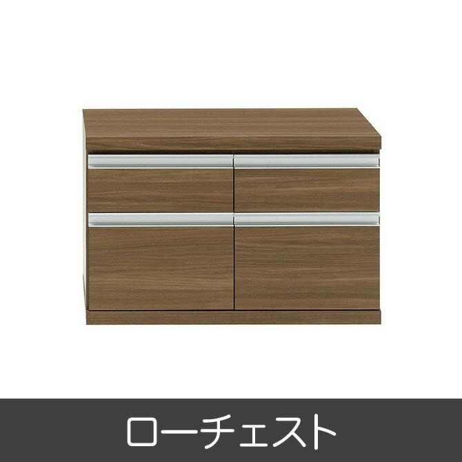 完成品 日本製 開梱設置無料 キャビネット ローチェスト ジャストシリーズ FLD-75S ブラウン ローボード テレビ台 リビングボード リビング収納 引き出し収納