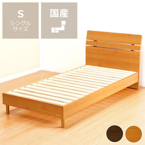 すのこベッド シングルベッド フレームのみ