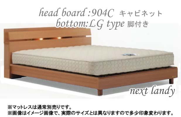 ベッドフレーム 木製 ホテルシングル フランスベッドnext landy 904C 脚付�ボトム��り��り��ョイス��るベッド※フレーム���smtb-F】