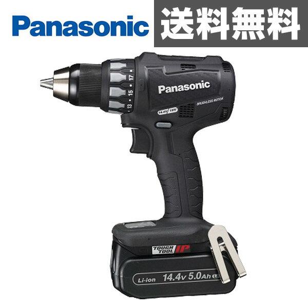パナソニック(Panasonic) 充電ドリルドライバー 14.4V 5.0Ah EZ74A2LJ2F-B ブラック 電動ドライバー 電動ドリル 充電式ドライバー 【送料無料】