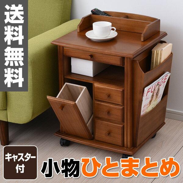 木製 ベッドサイドテーブル KSW-4237(OBR) 桐 サイドワゴン サイドテーブル ベッドサイド 【送料無料】 山善/YAMAZEN/ヤマゼン