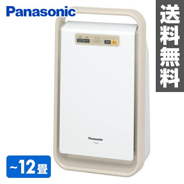 パナソニック(Panasonic) 空気清浄機 (12畳まで) F-PDL30-C ミルキーベージュ 空気清浄器 空清 脱臭 除菌 集じん おしゃれ 【送料無料】