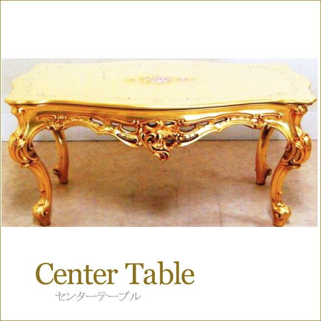 良い製品 センターテーブル アンティーク調家具 クラシック家具 アンティーク家具 姫系インテリア リビングテーブル センターテーブル テーブル渡辺美奈代セレクト
