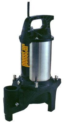 【送料無料】工進 汚水用 ステンレス水中ポンプ ポンスター PZ-640(60Hz) 【口径:40mm/電圧:AC-100V】 [CB99]