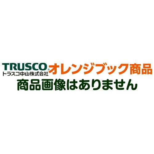 【期間限定 ポイント10倍】タンガロイ TACドリル TID240F32-8 【DIY 工具 TRUSCO トラスコ 】【おしゃれ おすすめ】[CB99]