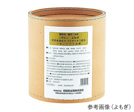 【送料無料】ナビス 業務用薬用入浴剤 (ノボピン) アロエ (8kg×2個入) 7-2541-02【業務用入浴剤・施設用入浴剤・入浴剤 大容量】
