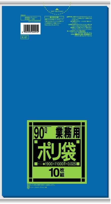 ��料無料】�ケース販売】�ゴミ袋】�日本サニパック】業務用�リ袋 強化9�L K-91 � 0.025mm 10枚×30冊
