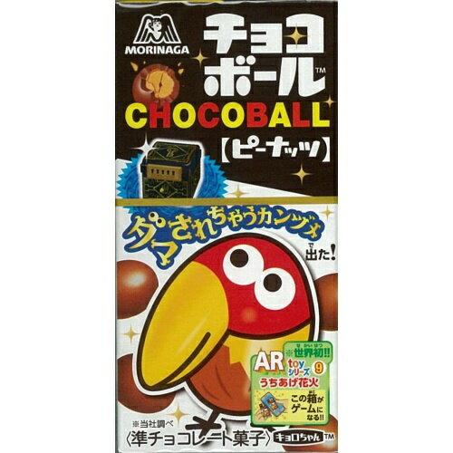 森永製菓 チョコボール ピーナッツ 28g×240個セット