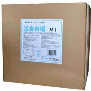 活食市場 M-1 18Kg [食品添加物・アルコール製剤]