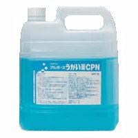 うがい薬CPN 3L 医薬部外品インフルエンザ予防に!100倍希釈型 【送料無料】