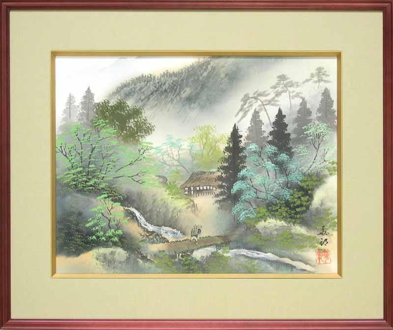 絵画 日本画 彩色山水 (中村華邦) 送料無料 【肉筆】【日本画】【日本の風景】【6号】